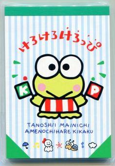 Sanrio Keroppi 4 Design Memo Pad with Stickers