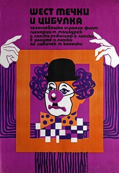 Flyer Goodness: Bulgarian Socialist Era Posters
