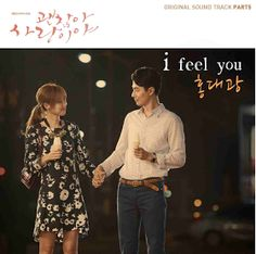 Title: I Feel You  Artist: Hong Dae Kwang (홍대광)  Drama: It's Ok It's Love (괜찮아, 사랑이야)              English Translation   My heart pounds lik...