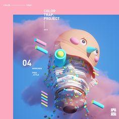 다음 @Behance 프로젝트 확인: u201c灰昼 / 日常vol.1- ColorTrapu201d https://www.behance.net/gallery/55510419/-vol1-ColorTrap