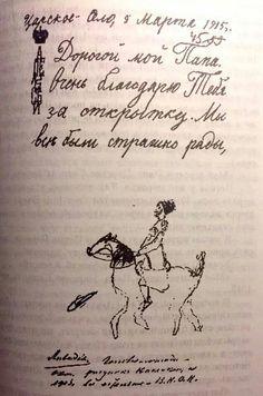 A 1915 letter written in Russia to Tsar Nicholas ll of Russia from his son Tsarevich Alexei Nikolaevich Romanov of Russia.A♥W