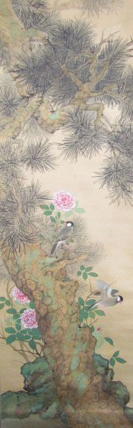 "Japanese SHOWA Period  ""KAKEJIKU"" Hanging Scroll  Featuring: ARTIST:SUIHO JAVA SWALLOW or 'SAKURA BUNCHO' with PEONY FLOWERS and PINE Tree    ARTIST: SUIHO"