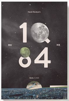 1Q84 by haruki murakami, series of 3, published in 2009, 2010 & 2011.