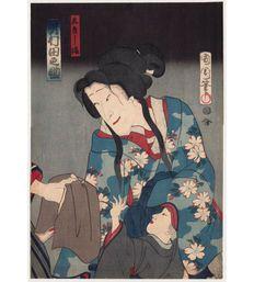"Large original Woodblock Print ""Actor (?) with Child""  by Toyohara Kunichika (1835-1900) - Japan - 1869"