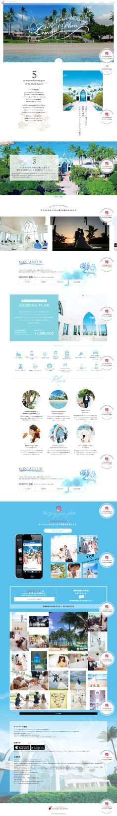 Ko Olina wedding The Limited Plan