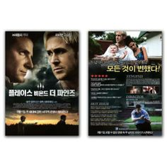 The Place Beyond the Pines Movie Poster 2013 Ryan Gosling, Bradley Cooper