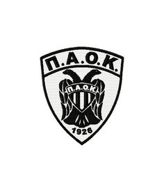 PAOK FC logo machine embroidery design by emoembroidery on Etsy