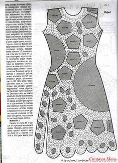 Cute dress-part 2 Crochet Chart, Crochet Stitches, Crochet Flowers, Crochet Lace, Irish Crochet Tutorial, Sewing Patterns, Crochet Patterns, Crochet World, Freeform Crochet