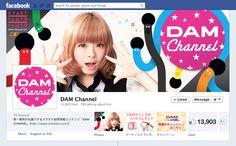 https://www.google.co.jp/search?q=DAM channel