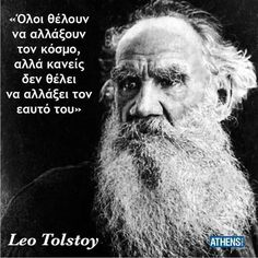 Leo Tolstoy: Leo Tolstoy, Russian author, a master of realistic fiction and one of the world's greatest novelists. Tolstoy is best known for his two longest works, War and Peace Leo Tolstoy, Tolstoy Quotes, Book Writer, Book Authors, Books, Realistic Fiction, Russian Literature, Anna Karenina, Writers And Poets
