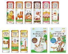 Sugar and Seasoning Mixes / 「おひさまキッチン」シリーズ - エスビー食品