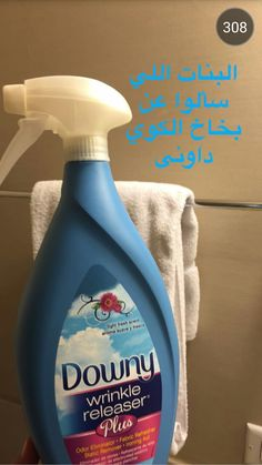 Cleaning Solutions, Cleaning Hacks, Dorm Closet Organization, House Cleaning Checklist, Hair Care Recipes, Perfume, Islam Facts, Cleaning Materials, Laundry Hacks