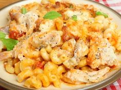 A Very tasty chicken tomato pasta casserole recipe, this is a dish the whole family will enjoy. Chicken Tomato Pasta Casserole Recipe from Grandmothers Kitchen. Chicken Tomato Pasta, Tomato Pasta Bake, Tomato Sauce, Lemon Chicken, Baked Dinner Recipes, Baked Pasta Recipes, Cooking Recipes, Freezable Recipes, Fast Recipes