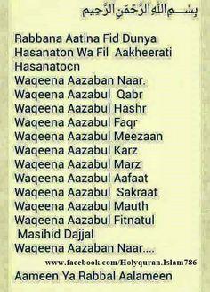 Prophet Muhammad Quotes, Hadith Quotes, Muslim Quotes, Quran Quotes Love, Quran Quotes Inspirational, Beautiful Islamic Quotes, Islamic Teachings, Islamic Dua, Islamic Girl