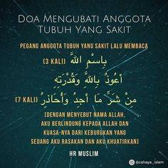 Islam Beliefs, Doa Islam, Islam Muslim, Listen To Quran, Learn Quran, Pray Quotes, Life Quotes, Muslim Quotes, Islamic Quotes