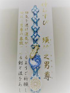 Self Healing, Tokyo, Kawaii, Happy, Crafts, Travel, Accessories, Charms, Voyage
