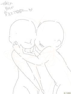 Chibi Art reference - Kissing