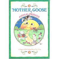 SU Mother Goose Animal Friends Storybook Birthday Card