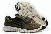 Kengät Nike Free Powerlines Miehet ID 0018