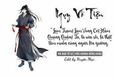 Drama Quotes, I Love Anime, Viera, Hologram, Doujinshi, Girl Quotes, Beautiful Men, Memes, Wattpad