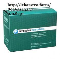 Aminoplus Neurostress В упаковке 30 шт. Прилагается чек подтверждающий подлинность покупки в Немецкой аптеке в Германии, а так же прилагаются оригинальные документы от производителя. На каждой упаковке сертификат качества. Действуют скидки, а так же можно заказать наложенным платежом
