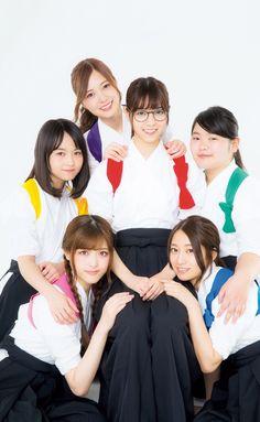 Martial Artists, Kendo, Japan Girl, Girls With Glasses, Kawaii Cute, Cute Faces, Girl Power, Asian Beauty, Pretty Girls