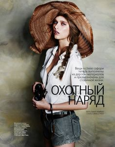 Beegee Margenyte by Emma Tempest for Vogue Russia June 2012