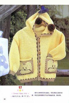 Жёлтый пуловер с Мишкой на кармашках. Обсуждение на LiveInternet - Российский Сервис Онлайн-Дневников