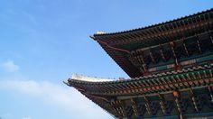 Gyeongbokgung Palace | by MsTrips