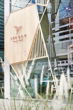 Shugaa dessert bar by party/space/design, Bangkok – Thailand Design Exterior, Exterior Signage, Facade Design, Wayfinding Signage, Signage Design, Bar Restaurant, Restaurant Design, Environmental Graphics, Environmental Design