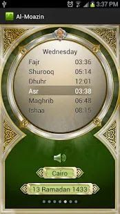 Download Al-Moazin Lite ( Prayer Times) App. For Android