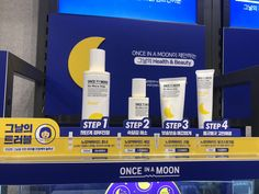Pop Display, Display Design, Brand Packaging, Packaging Design, Pop Design, Graphic Design, Cosmetic Display, Commercial Ads, Point Of Purchase