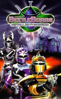 Watch Beetleborgs Metallix The Movie. Their wish to become comic book heroes forces three kids to take on the heroes' mortal enemies. Cartoon Movies, Hd Movies, Comic Book Heroes, Comic Books, Vr Troopers, 90s Cartoons, Oldies But Goodies, Heart For Kids, My Childhood Memories