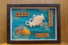 鲤鱼越龙门 Best wishes for your future endeavors Wishes For You, Knots, Arts And Crafts, Fish, Future, Frame, Handmade, Design, Home Decor