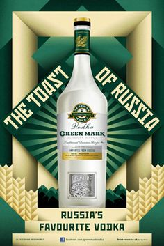 Green Mark Vodka - La Boca