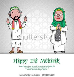 eid mubarak greeting card cartoon with background pattern - buy this stock vector on Shutterstock & find other images.