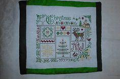 Kissen-Jardin-Prive-Point-de-croix-Fremme-Leinen-V-H-Advent-Weihnachten-NOEL