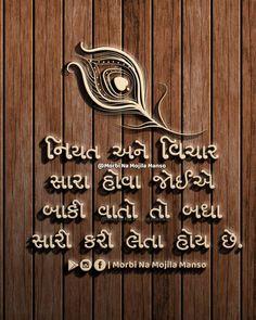 Gujarati Quotes, Life