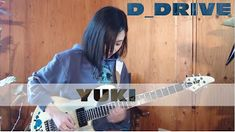 """Yuki: Three Guitar Solos from D_Drive    It is Yuki of D_Drive. I played three solos from D_Drive songs. It plays like this at the live performance. It is slightly different from the sound source. """"M16"""" (2nd Album """"ACCELERATOR"""") """"Shape of Your Life"""" """"Lost Block"""" (2nd Album """"ACCELERATOR"""") 2018 D_Drive One Man Live Come and come. D_Drive One Man Live in Yokohama Shin-Yokohama NEW SIDE BEACH !! Open 18:30 Start 19:00 Advance  3900 (1D Different) Same Day \ 4400 (by 1D) D_Drive One Man Live in…"""