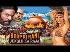 nice Roop Ki Rani Jungle Ka Raja - Full Hollywood Super Dubbed Hindi Film - HD Latest Movie 2016
