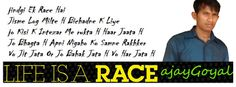 Life is a Race!