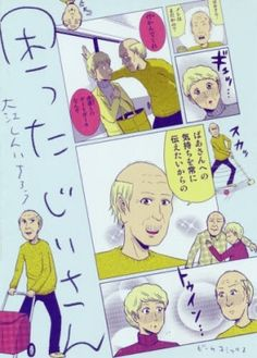 Komatta Jii-san (Troublesome Old Man) Genre: Adventure, Comedy, Drama, Romance, Slice of Life An old man pulls stereotypical ikemen (handsome man) actions on similarly old women and makes their hearts flutter. Animes Online, L Anime, Heart Flutter, Manga List, Slice Of Life, Comedy, Drama, Romance, Artist
