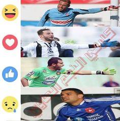 شكون احسن حارس لمباراة تونس