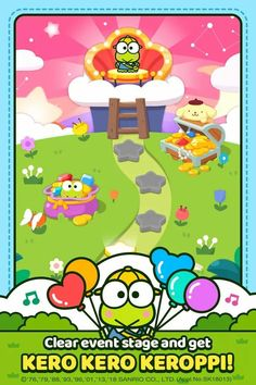 Keroppi Sanrio, Keroppi Wallpaper, Frog And Toad, Frogs, Princess Peach, Bunnies, Hello Kitty, Stage, Fictional Characters