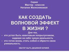 Наталия Железнякова