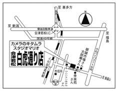 カメラのキタムラ会津若松・白虎通り店の店舗ブログ|デジカメ・写真プリント・スマホの事ならおまかせください!