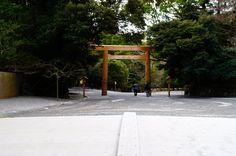 内宮 in Japan Ise Jingu
