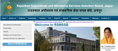 Rajasthan Patwari Main Exam Date 2016, RSMSSB will be soon declared Patwari Mains Exam Date on official website, Candidates download Exam Date & Admit Card on official website