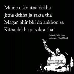 # 😍😘 jitna b tumhe dekhu utna he Kam Lagta he Nfak Quotes, Sufi Quotes, Epic Quotes, Hindi Quotes, Punjabi Quotes, Qoutes, Urdu Words With Meaning, Hindi Words, Sufi Poetry