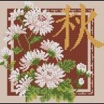 "Free cross-stitch design ""Chrysanthemum"" | Cross-Stitch Club"